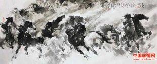 中国当代画家唐煌