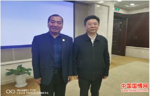 中国智慧工程研究会副